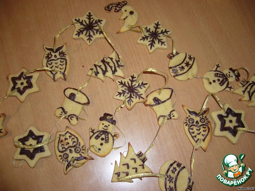 Медовые пряники Новогоднее ассорти