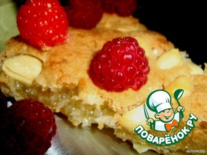 This tart can be eaten warm, which is very tasty, and, of course, the cold, which is more usual! All a pleasant appetite!