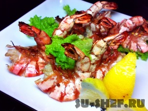 Shrimp is very quick to prepare, and therefore baked tiger prawns.