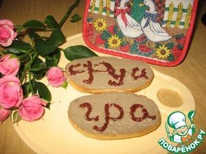 Куриная печенка в стиле фуа-гра