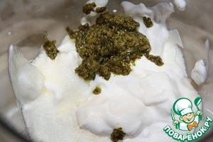 Zaharim a little sour cream, salt, add pesto.