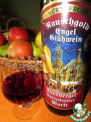 Отмеряем вино...   для себя :)