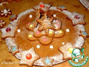 While the base dries, you can prepare and decorate the roof of the carousel. It is possible to decorate cakes, chocolates, confectionery posypkoy etc.