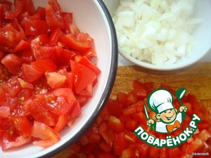 cut onions, tomatoes, and peppers