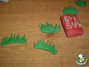The grass and the book I made from mastic.