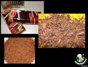 С шоколадной плитки настрогаем стружку для украшения торта.   150 гр шоколада натрем на терке - это для теста.