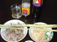 Креветки маринованные по-тайски ингредиенты