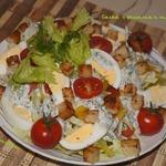 Салат с фенхелем и сельдереeм