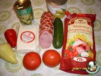 "Салат ""Любимый"" ингредиенты"