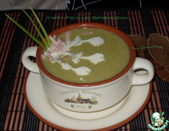 Рецепт: Суп-пюре из брокколи с ветчиной