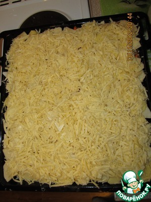 Cheese grate on a coarse grater and spread on the potatoes. Put in preheated oven for 30-40 minutes at 200 degrees.