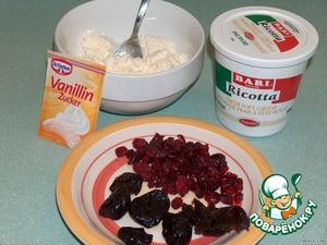 Для начинки: все продукты смешать (кроме сахарной пудры), сливы мелко нарезать.