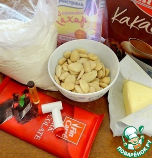 The products needed for baking.