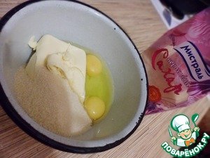 In a bowl put the cheese, sugar TM Mistral brown, vanilla sugar, split 2 eggs, add 3 tbsp. of vegetable oil.