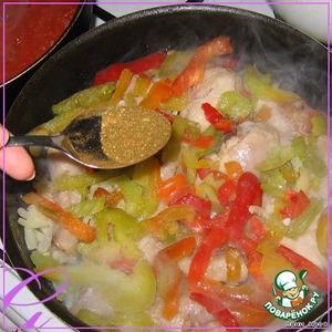 Khmeli-suneli, salt, pepper.