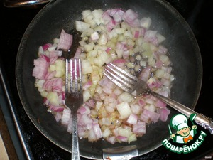 Onions finely chop, fry in vegetable oil