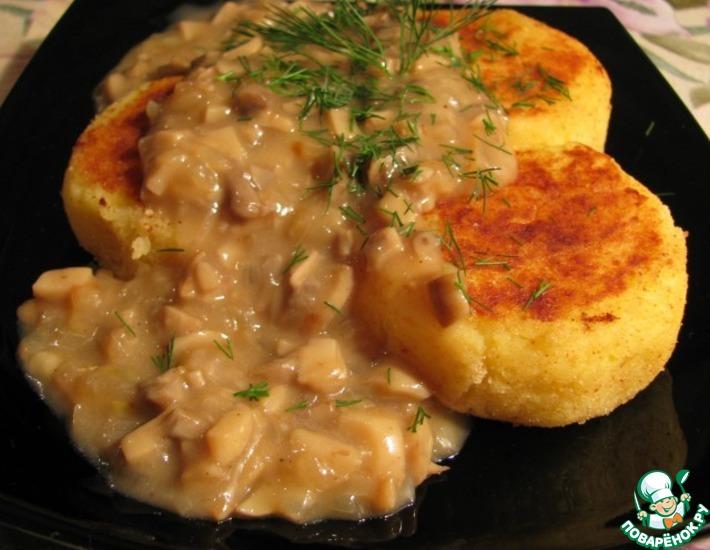 Рецепт: Картофельные котлеты с грибным соусом