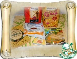 Подготовить необходимые продукты.   Рис отварить в несоленой воде, промыть.   Желатин залить водой и дать набухнуть.