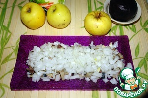 Then the fish spread onion, also diced. I rarely onion finely.