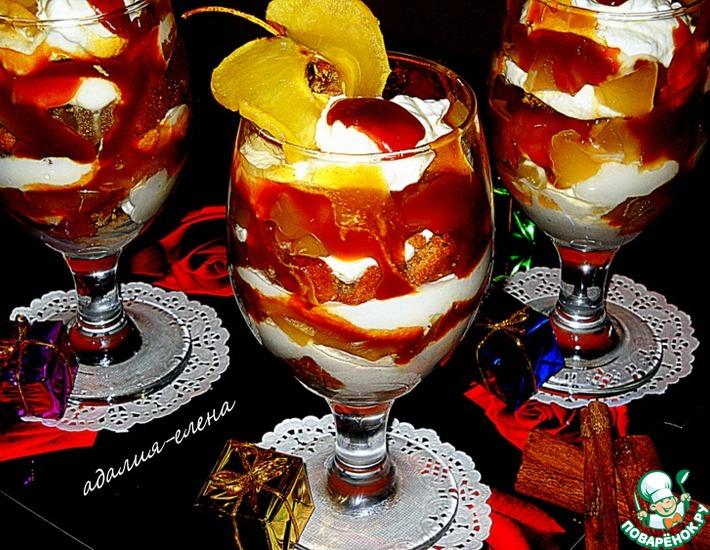 Рецепт: Яблочный трайфл с карамельным соусом