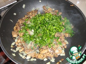 Then add the mint and parsley, stir.