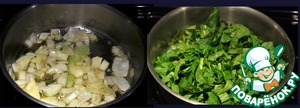 Until the fish is infused saute onions along with the spinach on low heat