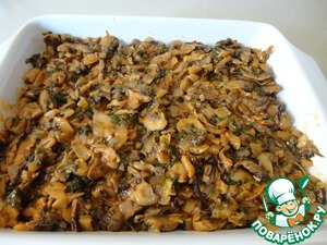 Then the stuffing.