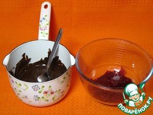 Протертый конфитюр смешать с жидким шоколадом.