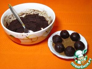 Из полученной массы сформировать конфетки величиной с грецкий орех.