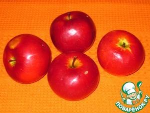 Помыть яблоки.