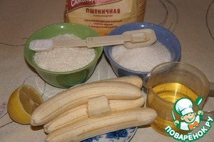 To prepare products to have everything at hand. I got 4 medium banana and a small piece.