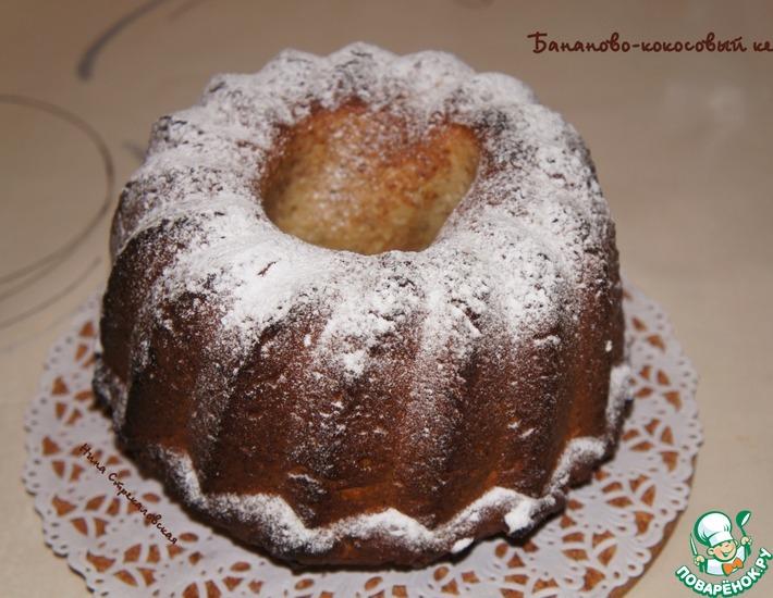 Рецепт: Бананово-кокосовый кекс для поста