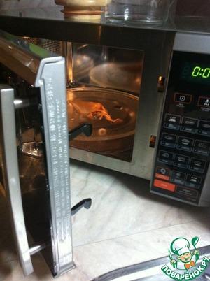 Положите в микроволновую печь на 2 минуты. Достаньте, потрогайте кулечек, если кусочки не чувствуются, значит, готово. Иначе положить еще на минуту (зависит от мощности микроволновой печи).