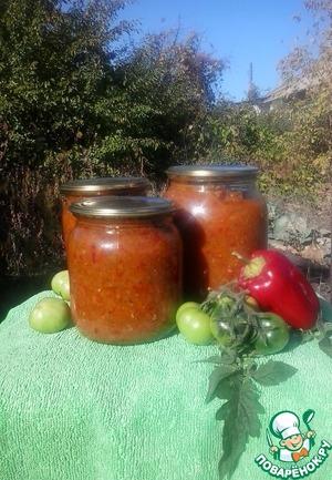 Рецепт Икра из зеленых помидоров