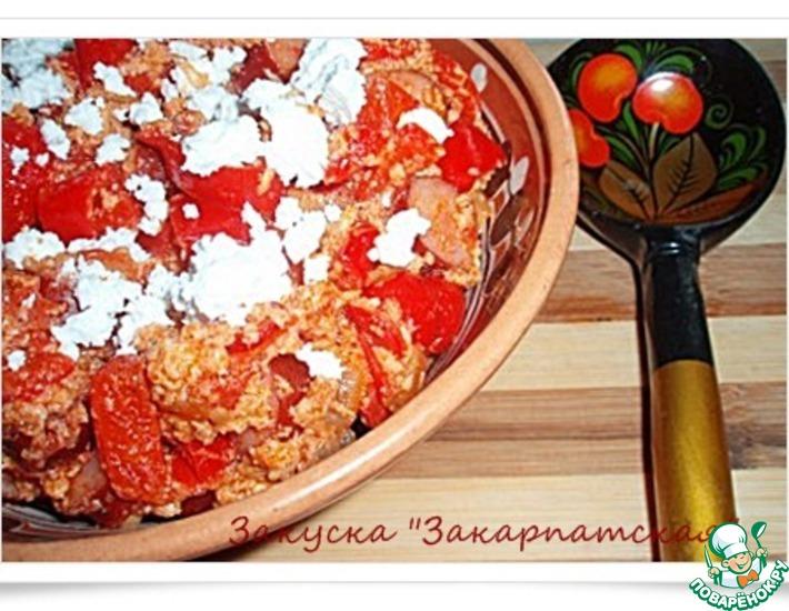 Рецепт: Закуска Закарпатская