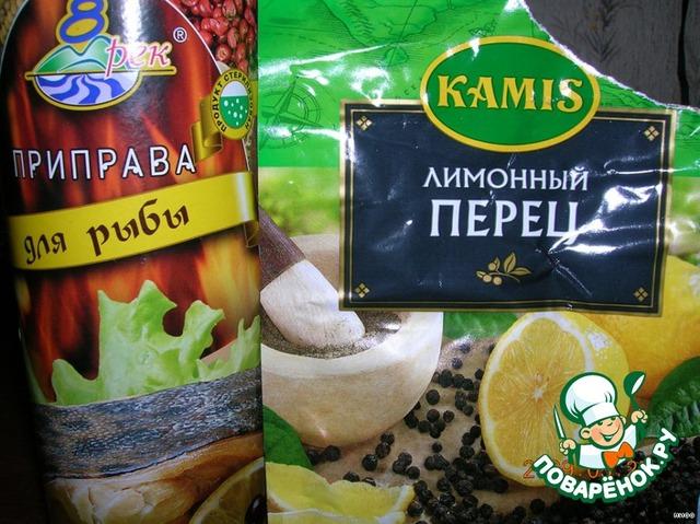 Семга на гриле – кулинарный рецепт