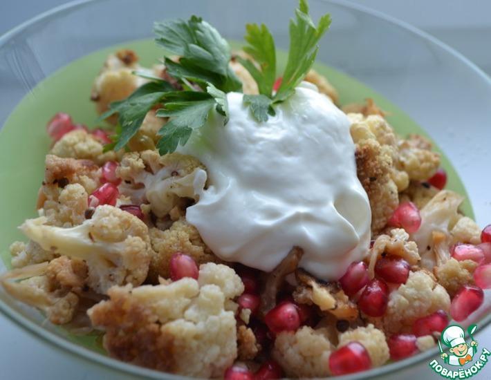 Рецепт: Цветная капуста с семенами тмина и йогуртом