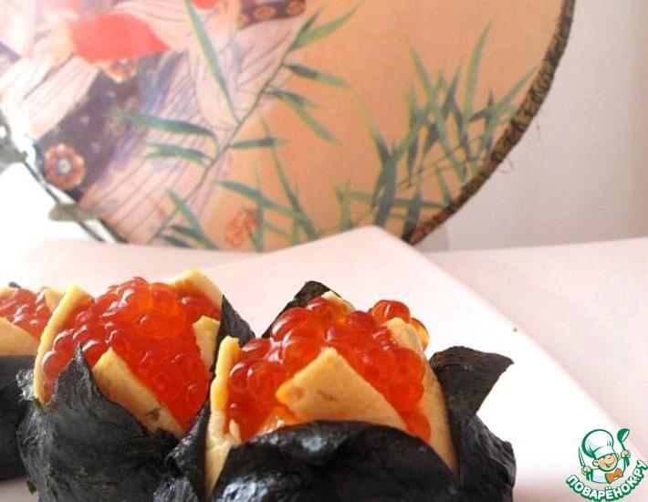 Рецепт: Дзакуро-дзуси или суши гранат