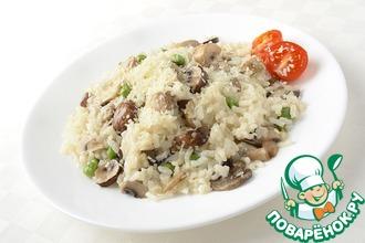 Рецепт: Ризотто с грибами и зеленым горошком