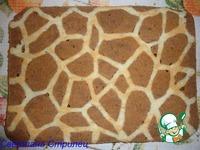Рулет Жираф ингредиенты