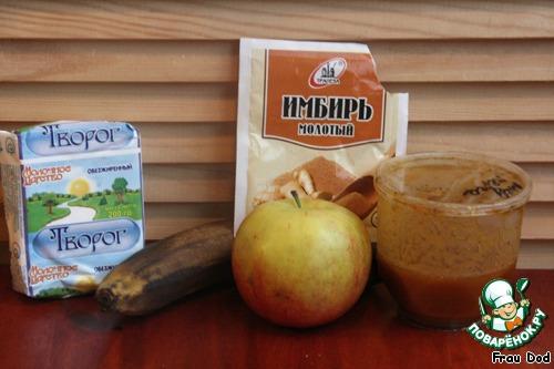 Творожно-медовый крем с яблоками