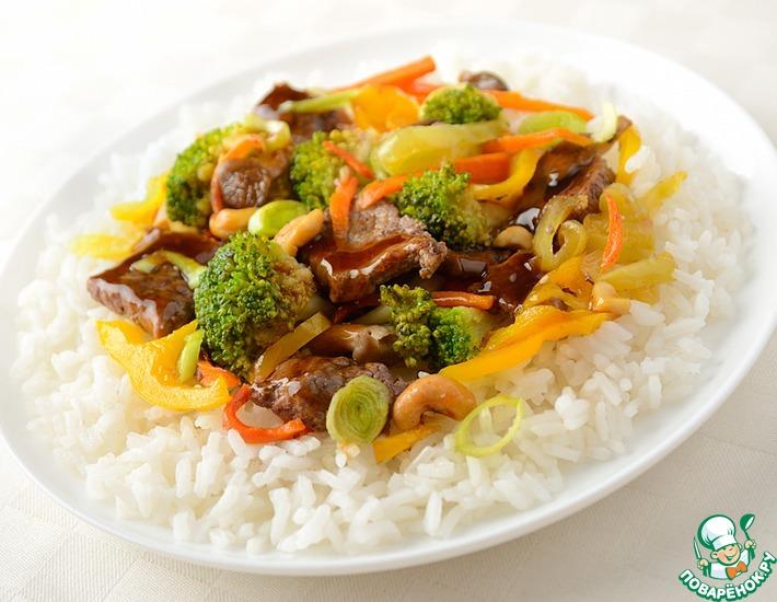 Рецепт: Жареная говядина с рисом, овощами и грибами