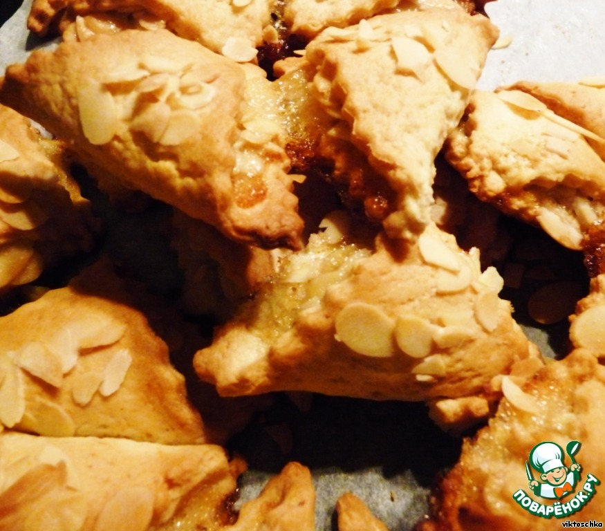 Ореховые кармашки