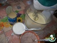 Торт Пражский праздничный ингредиенты