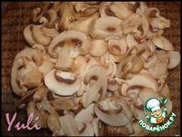 Бигус грибной Особый ингредиенты