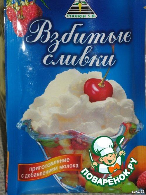 "Пирожное ""Корзиночка"""