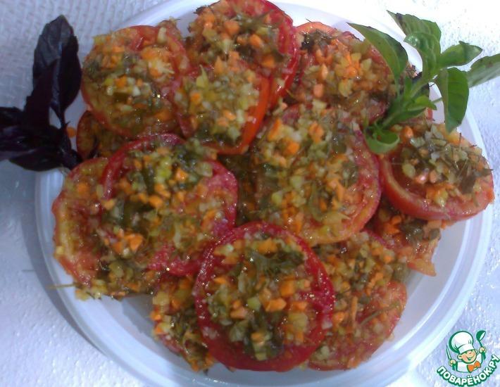 Рецепт: Закуска из помидоров Пальчики оближешь