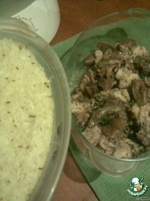 This is the finished rice and meat.