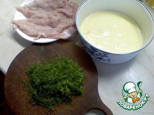 Филе помыть, обсушить, нарезать вдоль пополам, каждый кусок отбить, посолить.      Зелень мелко порезать (я брала только укроп).      Масло нарезать брусочками, по количеству получившихся куриных отбивных.      В отдельной миске смешать молоко и яйцо.