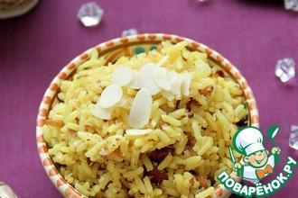 Рецепт: Рис по-индийски с лимоном и миндалем